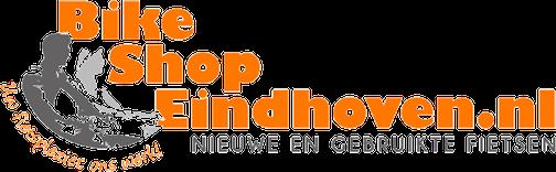 Bikeshop Eindhoven